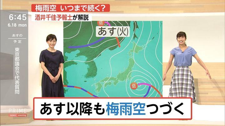 2018年06月18日酒井千佳の画像06枚目
