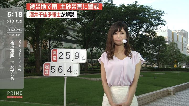 2018年06月19日酒井千佳の画像03枚目