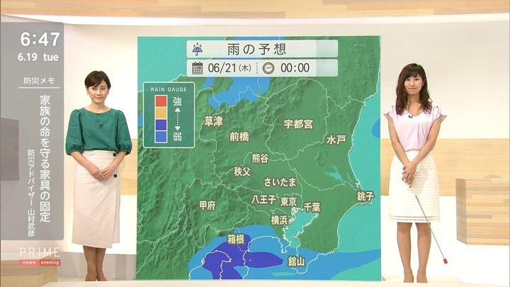 2018年06月19日酒井千佳の画像11枚目