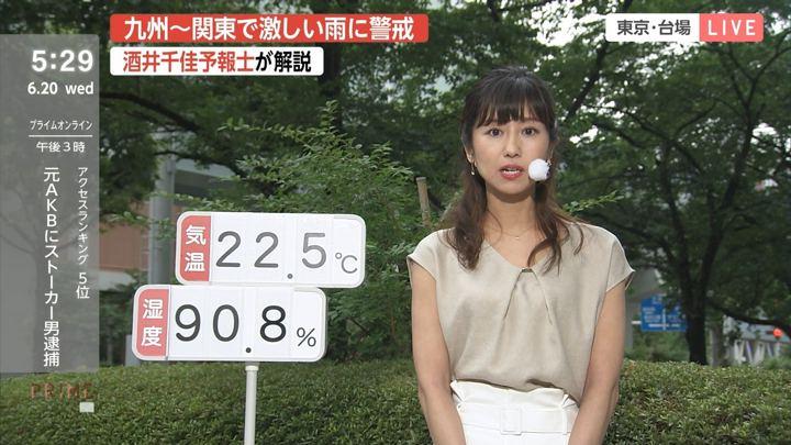 2018年06月20日酒井千佳の画像02枚目