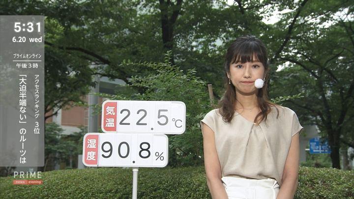 2018年06月20日酒井千佳の画像03枚目