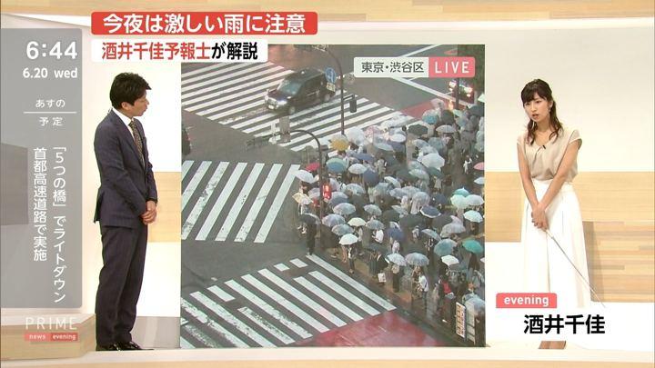 2018年06月20日酒井千佳の画像06枚目