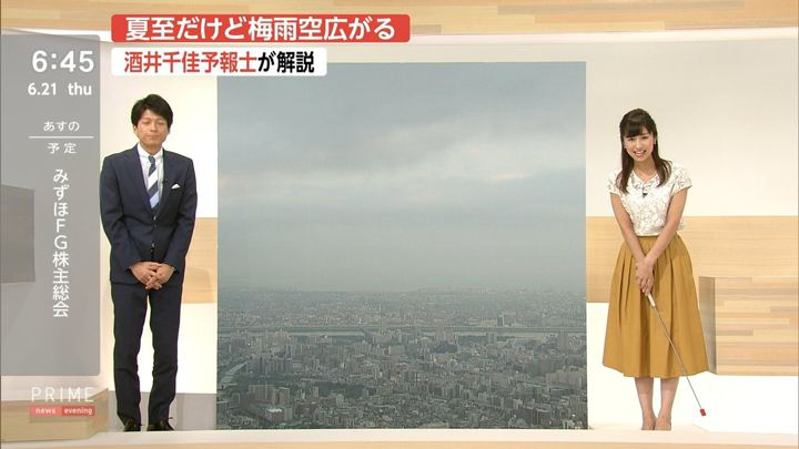 2018年06月21日酒井千佳の画像06枚目