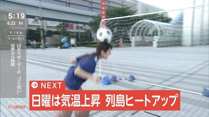 2018年06月22日酒井千佳の画像03枚目