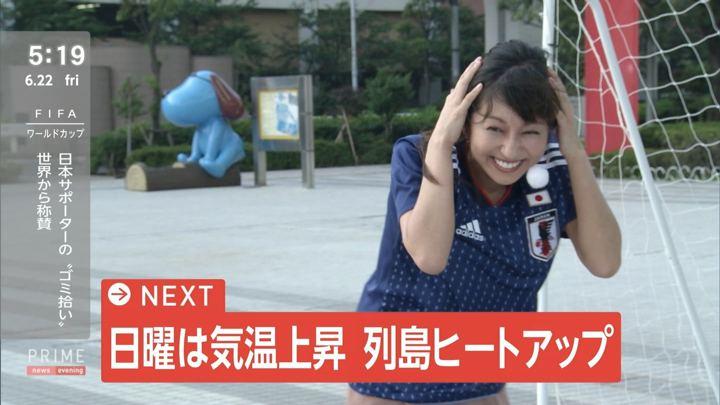 2018年06月22日酒井千佳の画像04枚目