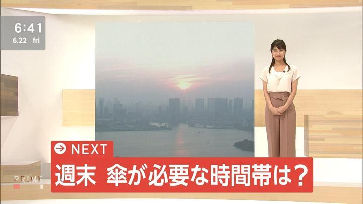 2018年06月22日酒井千佳の画像14枚目