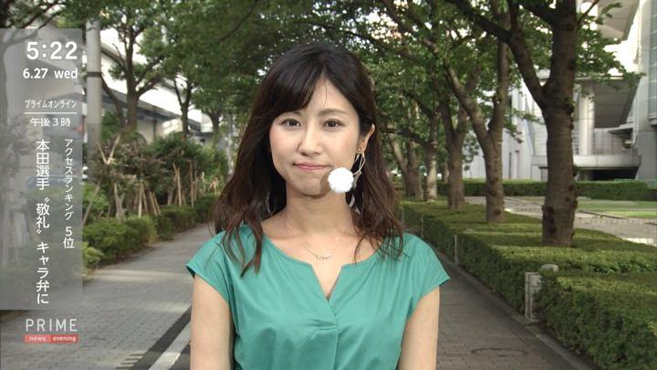 2018年06月27日酒井千佳の画像01枚目