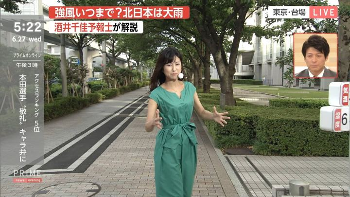 2018年06月27日酒井千佳の画像03枚目