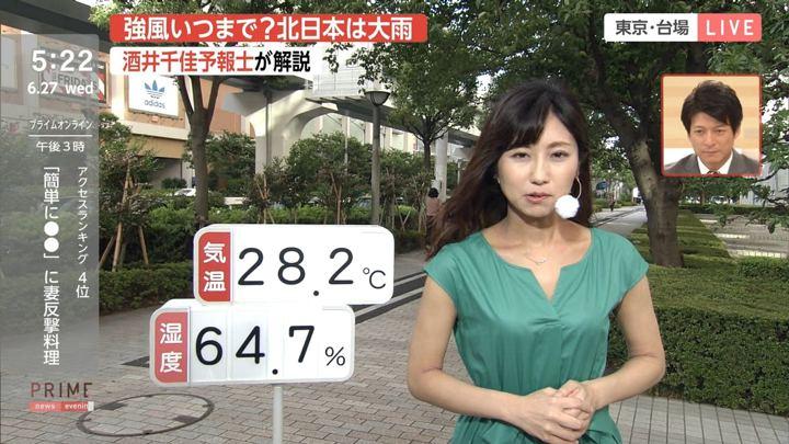 2018年06月27日酒井千佳の画像05枚目
