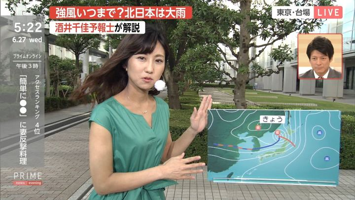 2018年06月27日酒井千佳の画像06枚目