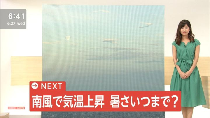 2018年06月27日酒井千佳の画像11枚目