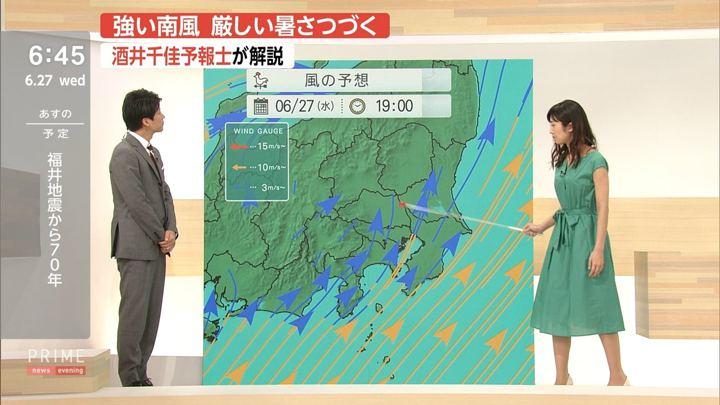 2018年06月27日酒井千佳の画像12枚目