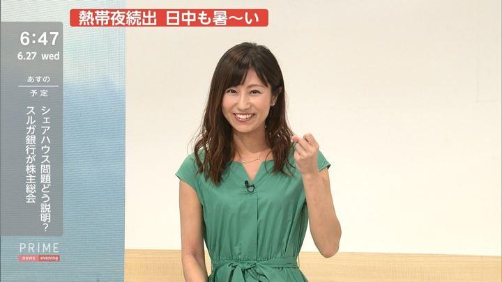 2018年06月27日酒井千佳の画像15枚目