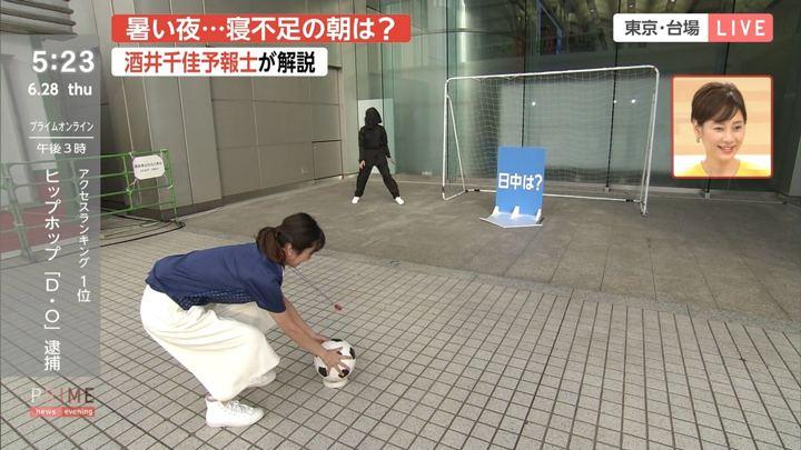 2018年06月28日酒井千佳の画像07枚目