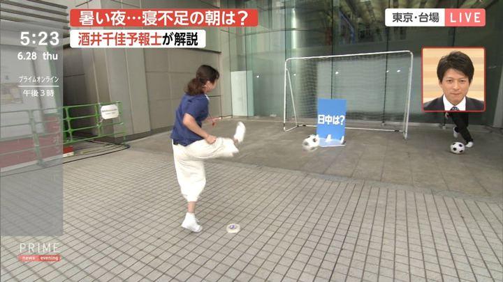 2018年06月28日酒井千佳の画像09枚目