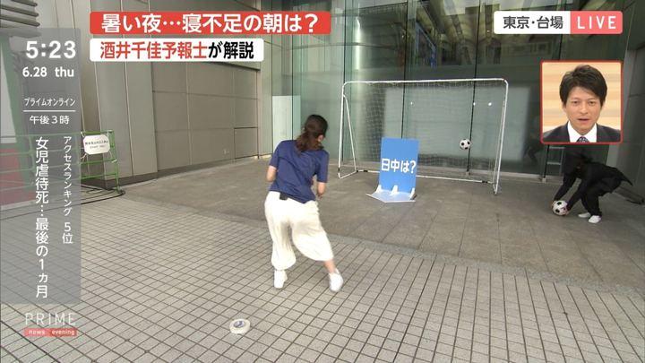 2018年06月28日酒井千佳の画像10枚目