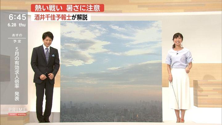 2018年06月28日酒井千佳の画像13枚目
