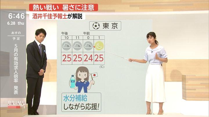 2018年06月28日酒井千佳の画像14枚目