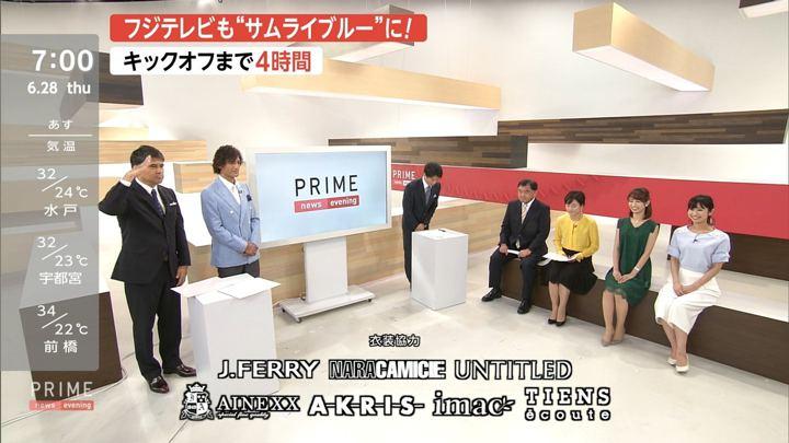 2018年06月28日酒井千佳の画像18枚目