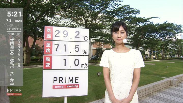 2018年07月02日酒井千佳の画像01枚目