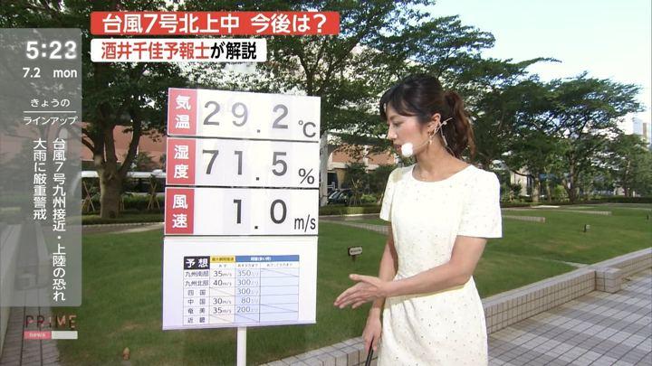 2018年07月02日酒井千佳の画像03枚目