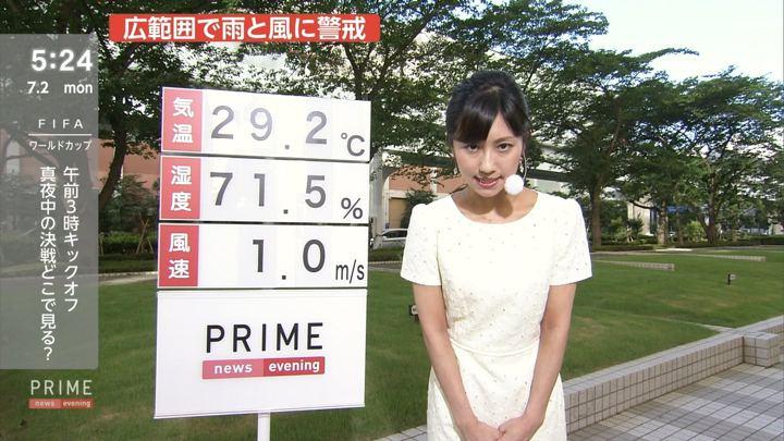 2018年07月02日酒井千佳の画像05枚目