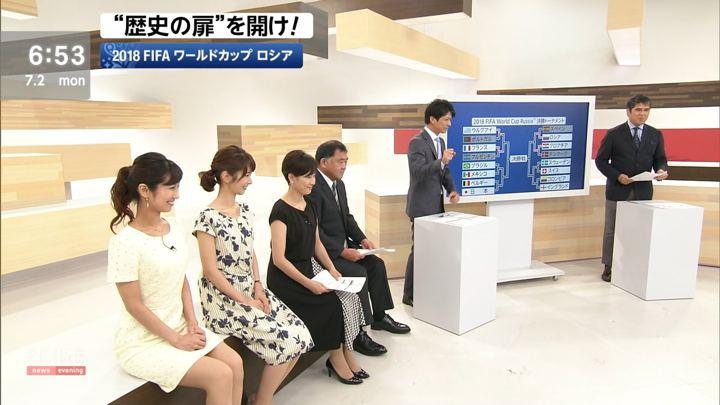 2018年07月02日酒井千佳の画像11枚目