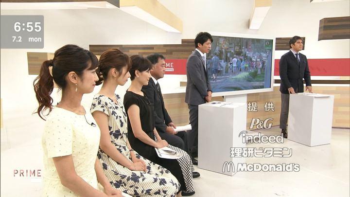 2018年07月02日酒井千佳の画像12枚目