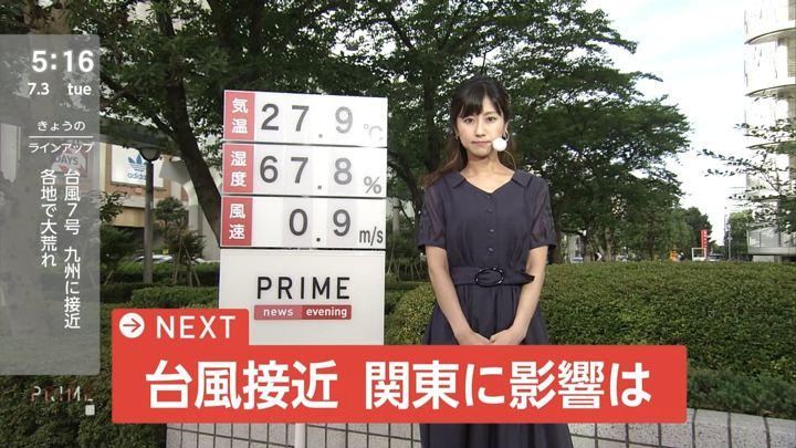 2018年07月03日酒井千佳の画像01枚目