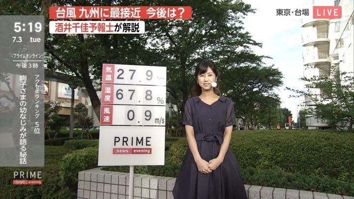 2018年07月03日酒井千佳の画像03枚目