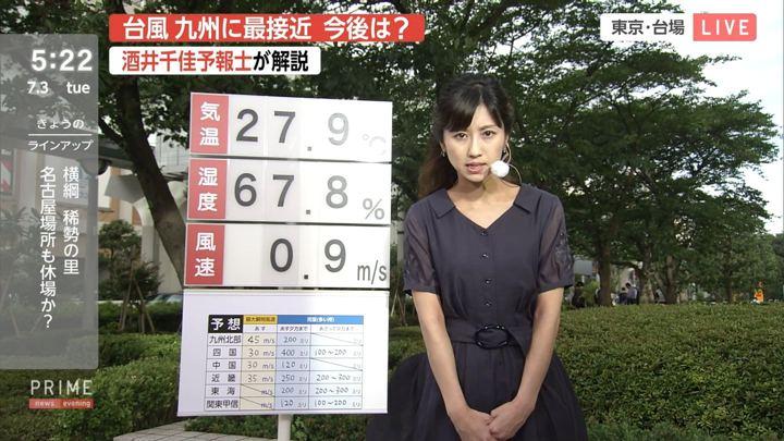 2018年07月03日酒井千佳の画像04枚目