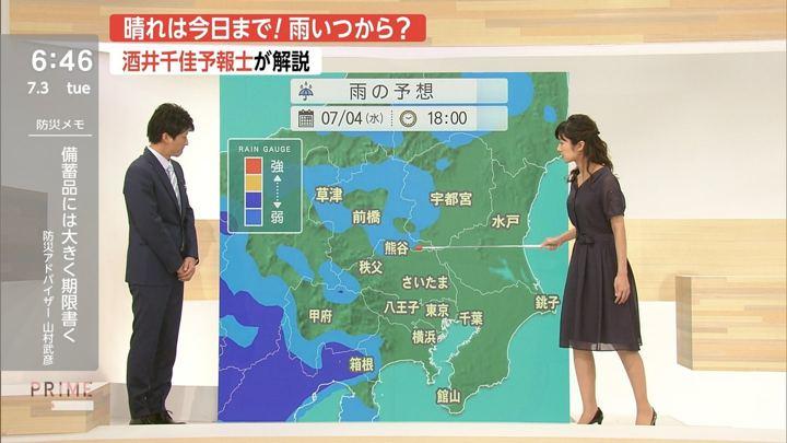 2018年07月03日酒井千佳の画像06枚目