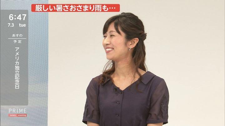 2018年07月03日酒井千佳の画像08枚目