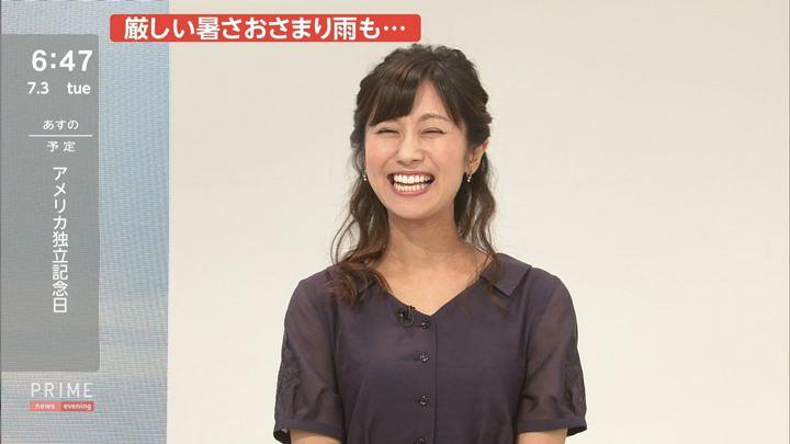 2018年07月03日酒井千佳の画像09枚目