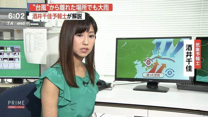 2018年07月04日酒井千佳の画像08枚目