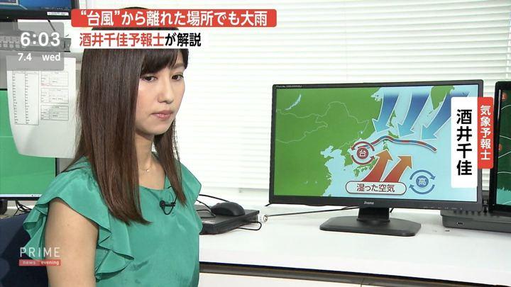 2018年07月04日酒井千佳の画像09枚目