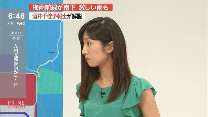 2018年07月04日酒井千佳の画像14枚目