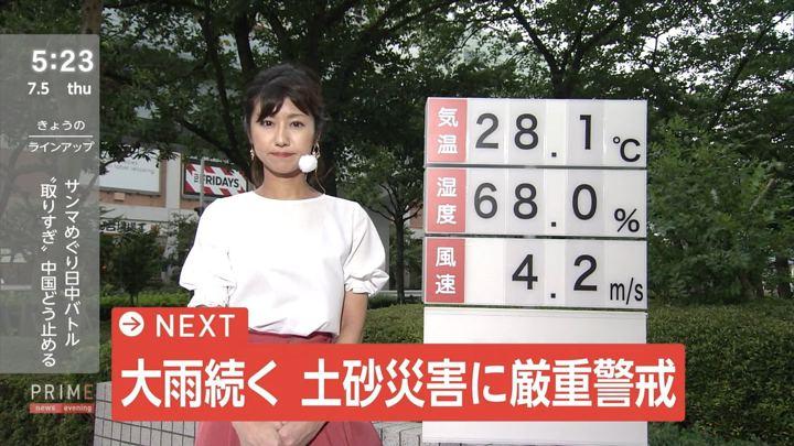 2018年07月05日酒井千佳の画像01枚目