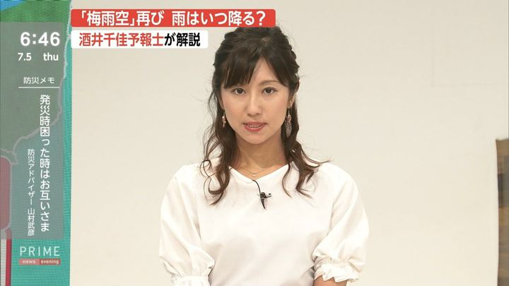 2018年07月05日酒井千佳の画像09枚目