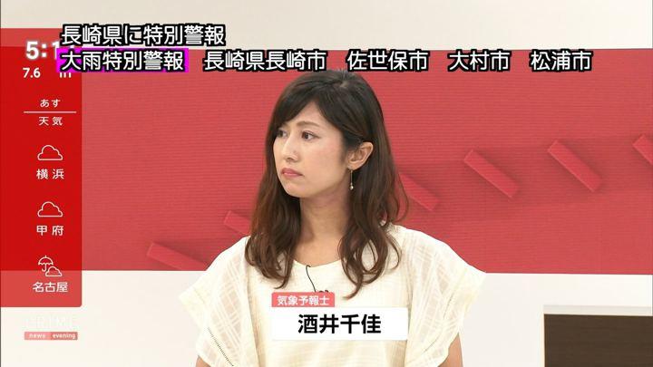 2018年07月06日酒井千佳の画像01枚目
