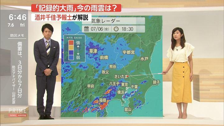 2018年07月06日酒井千佳の画像05枚目
