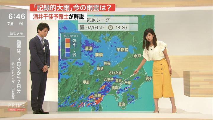 2018年07月06日酒井千佳の画像06枚目