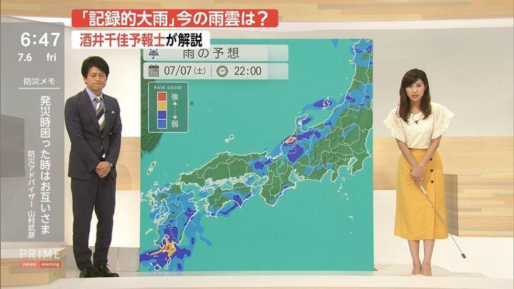 2018年07月06日酒井千佳の画像07枚目