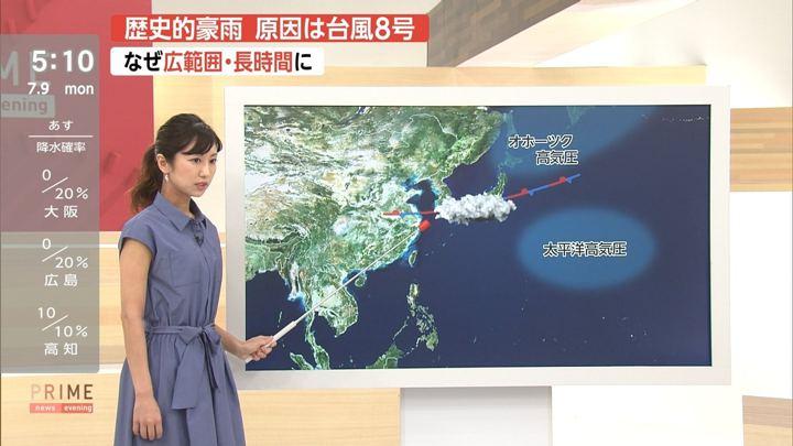 2018年07月09日酒井千佳の画像04枚目