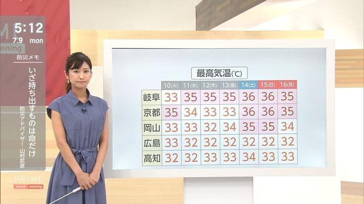 2018年07月09日酒井千佳の画像05枚目