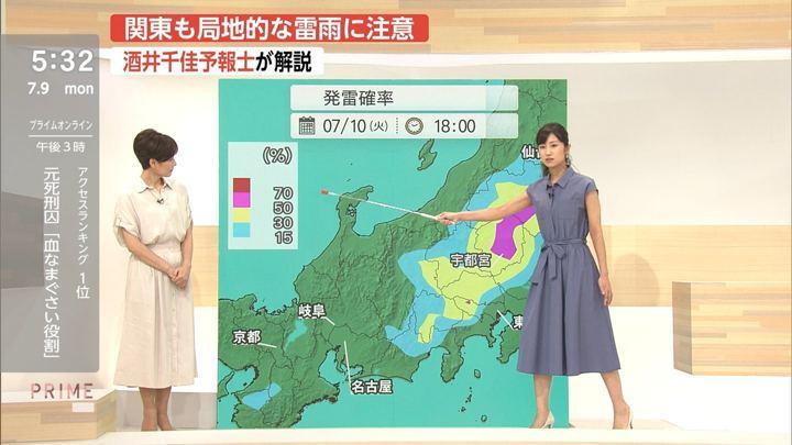 2018年07月09日酒井千佳の画像06枚目