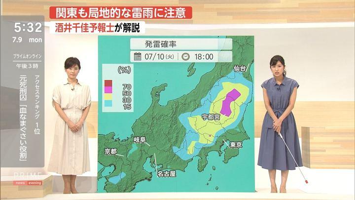 2018年07月09日酒井千佳の画像07枚目