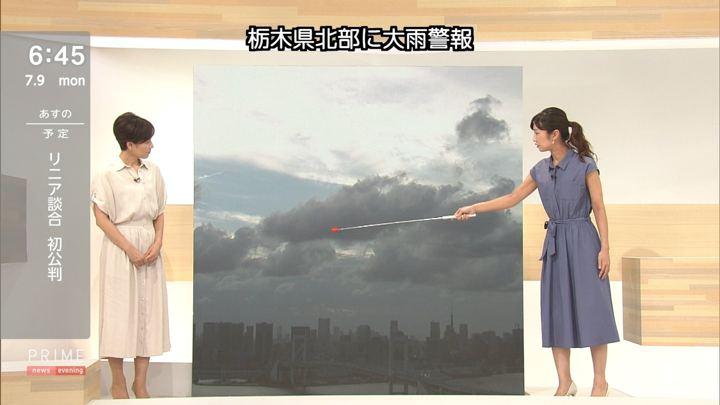2018年07月09日酒井千佳の画像09枚目