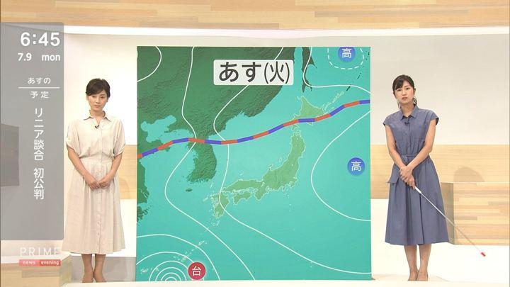 2018年07月09日酒井千佳の画像10枚目