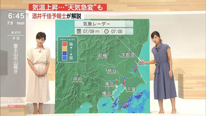 2018年07月09日酒井千佳の画像11枚目